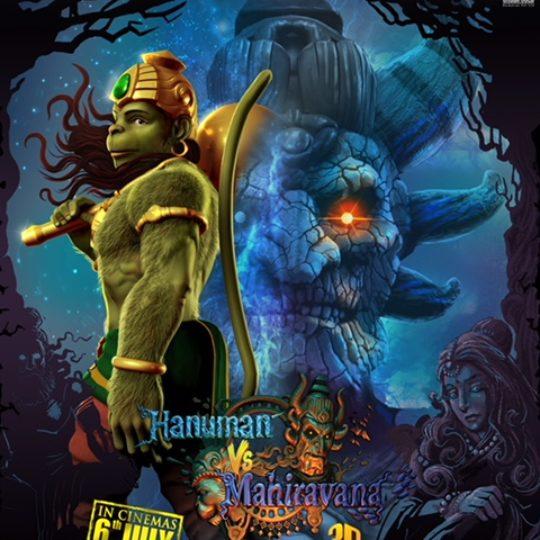 Hanuman vs Mahiravana (2)
