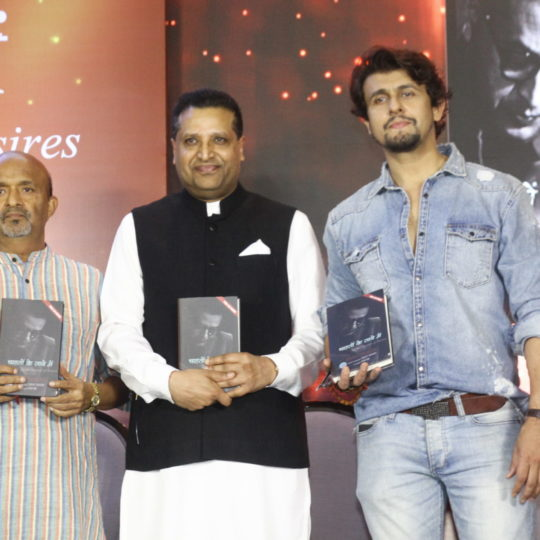 Sameer , Basant Chaudhari & Sonu Nigam