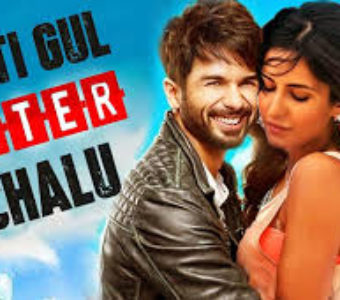 Batti Gul Meter Chalu to release on 21st September 2018