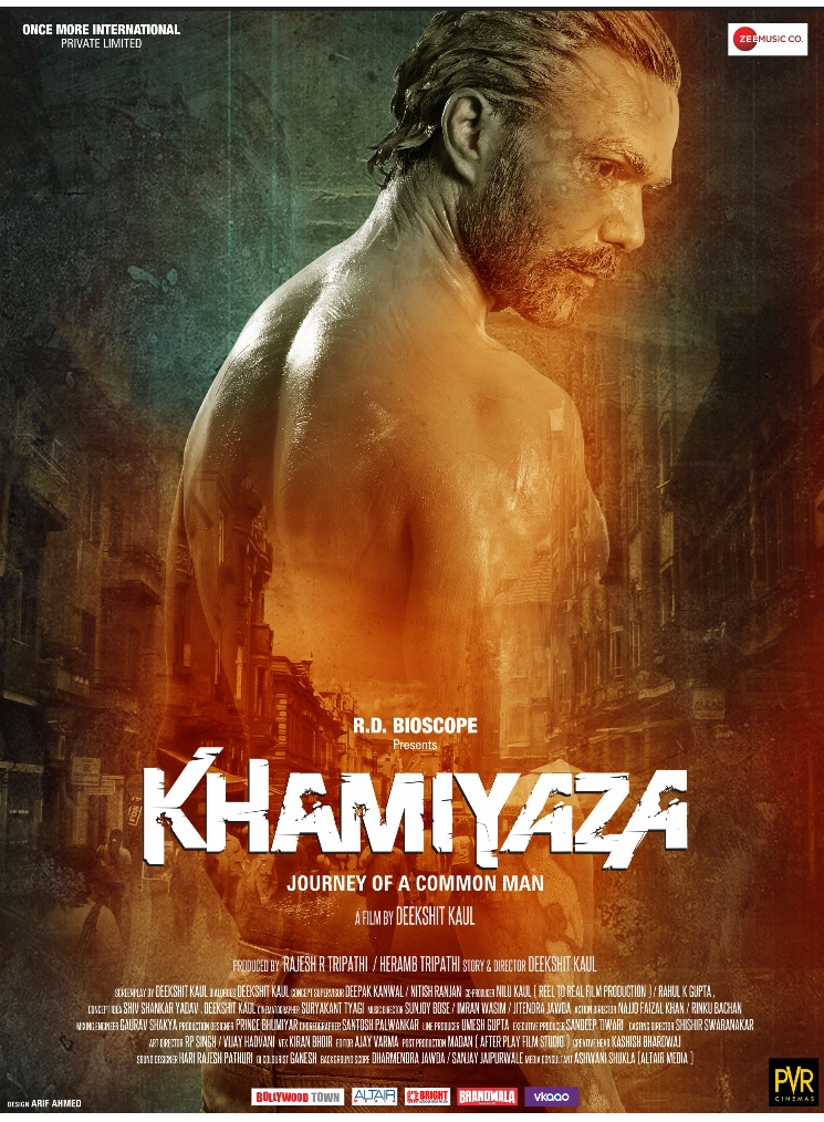 """Khamiyaza"""" Journey Of A Common Man will releasse on 7th ... A Common Man Poster"""