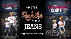 Meri Rockstar waali jeans poster