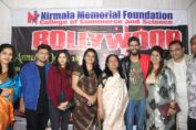 Nirmal college annual day function