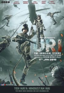 Uri trailer out