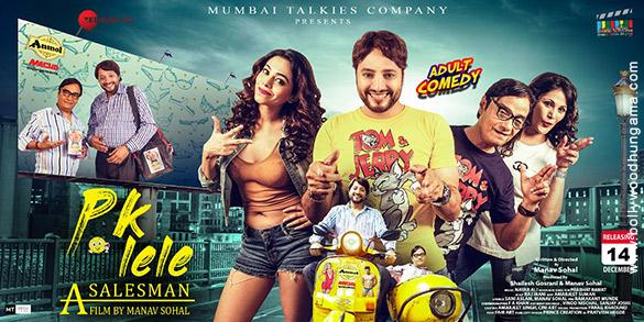 PK Lele A Salesman poster