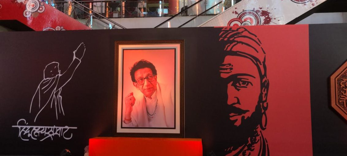 Thackeray trailer launch