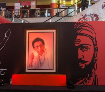 Thackeray's club mix theme out now with Nawazuddi Siddiqui's powerful dialogues!