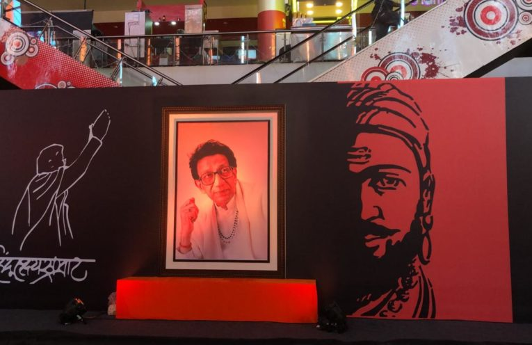 Thackeray trailer launch