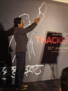 Thackeray trailer
