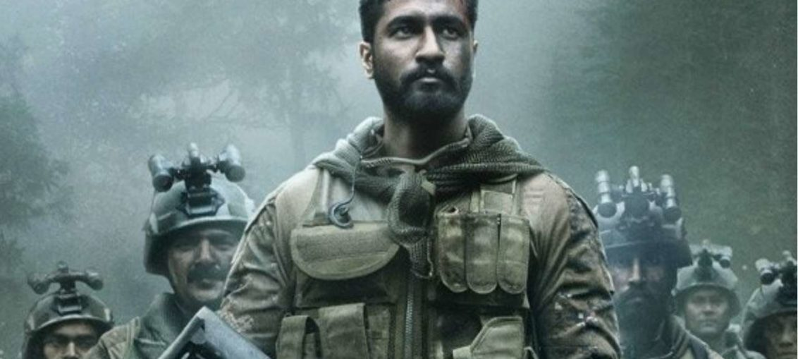 Uri - The Surgical Strike Poster