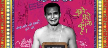 Mansukh Chaturvedi Ki Atmakatha (Poster)