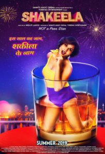 Shakeela poster