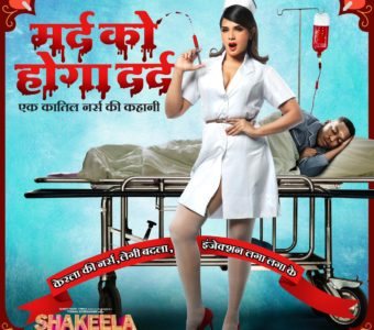 And it's here, the Shakeela 2019 calendar is 12 of the quirkiest, tongue in cheek fictional movie posters starring Richa Chadha!