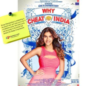 Shreya Dhanwanthary outshines in her debut in Why Cheat India!