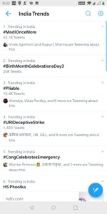 Uri trending on twitter