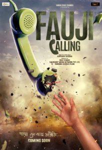 Fauji Calling Poster