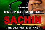 Sachin The Ultimate Winner Poster