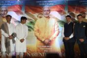 PM Narendra Modi the film