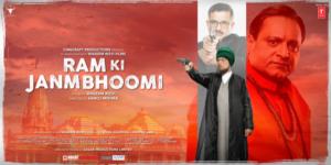 Ram Ki Janmbhoomi