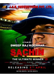Sachin The Ultimate WINNER