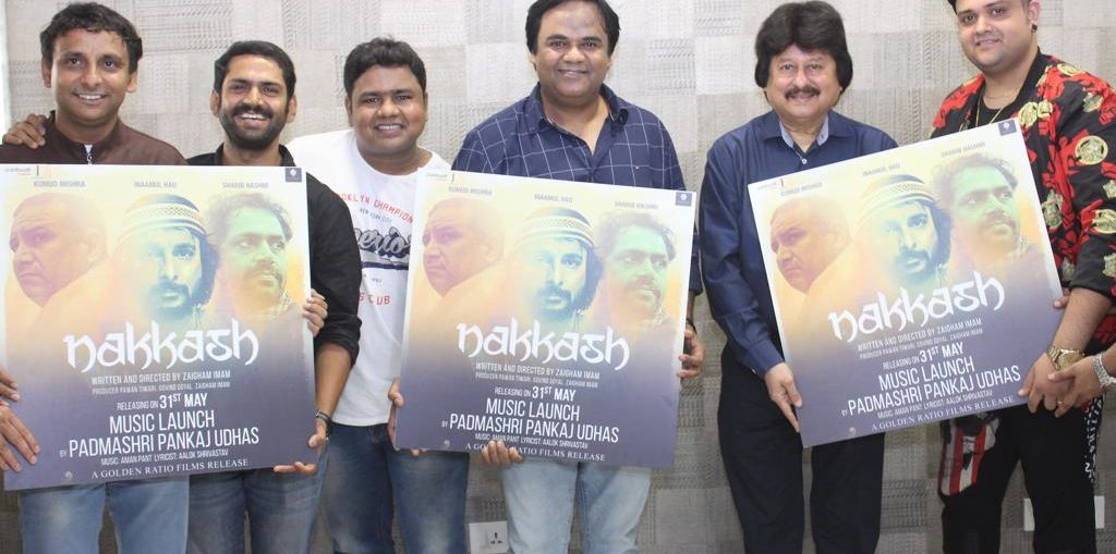 Nakkash Music Launch