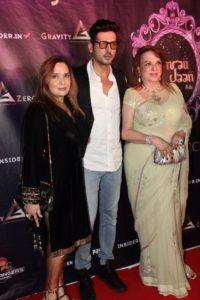 Umrao Jaan Premiere