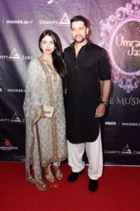 Umrao Jaan Premiere - Aftab Shivdasani