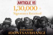 #DontSayBhangi article 15 petition