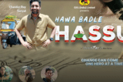 Hawa Badle Hassu watch