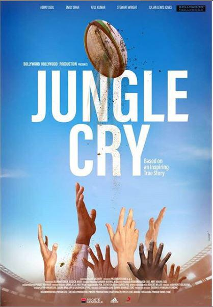 Poster of Jungle Cry