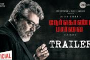 Nerkonda-Paarvai's trailer