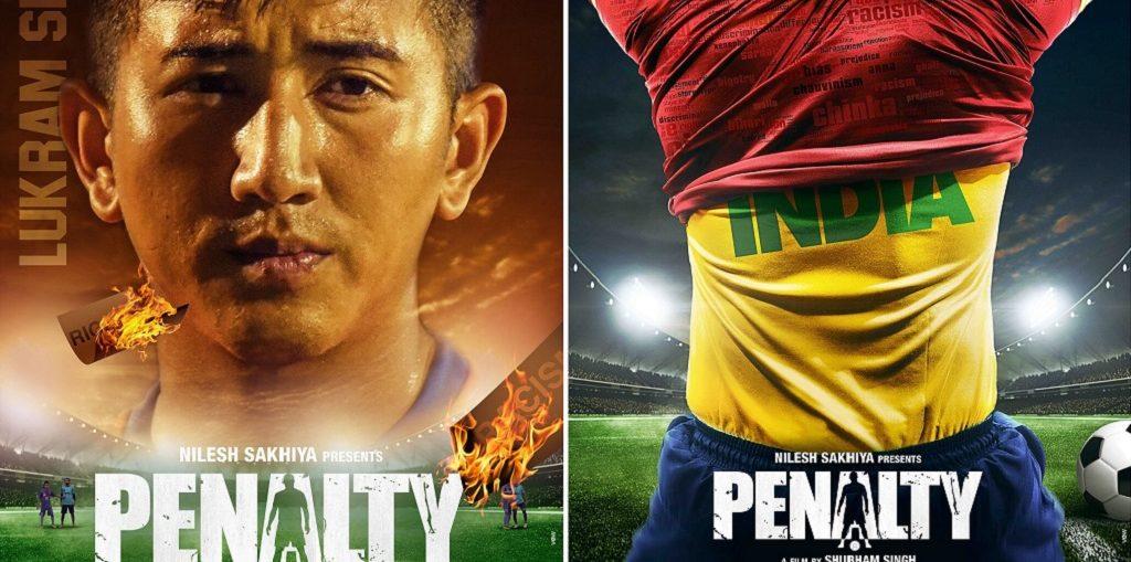 Penalty movie trailer