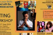 Acting, Direction, Photography Workshop in Dimapur
