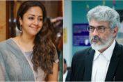 Nerkonda Paarvai Jyothika thanks Ajith