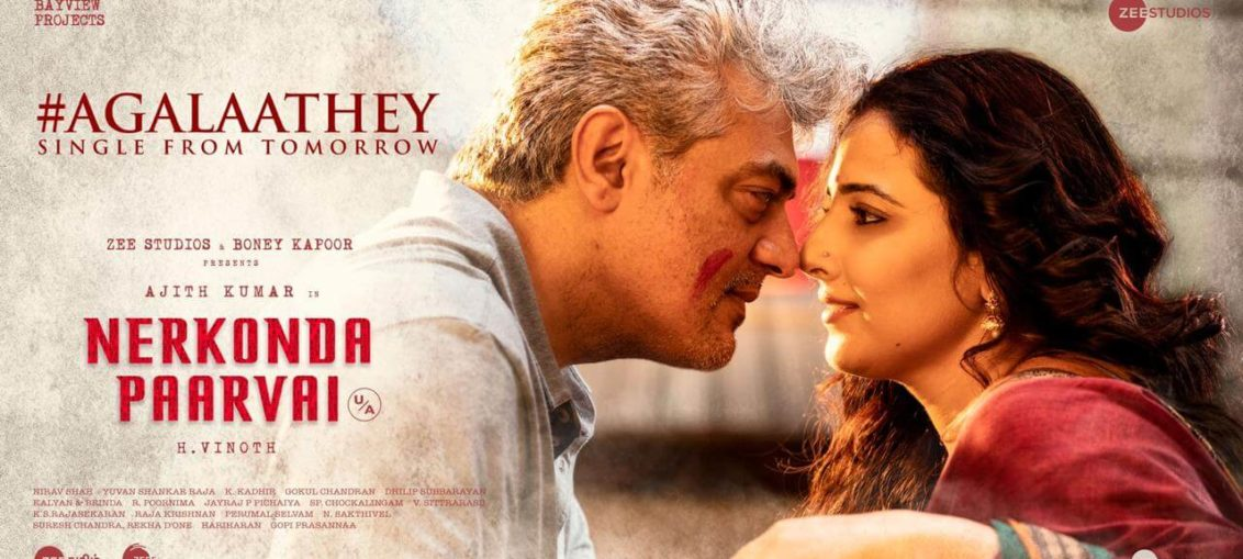 Agalaathey song from Nerkonda Paarvai featuring Ajith and Vidya Balan