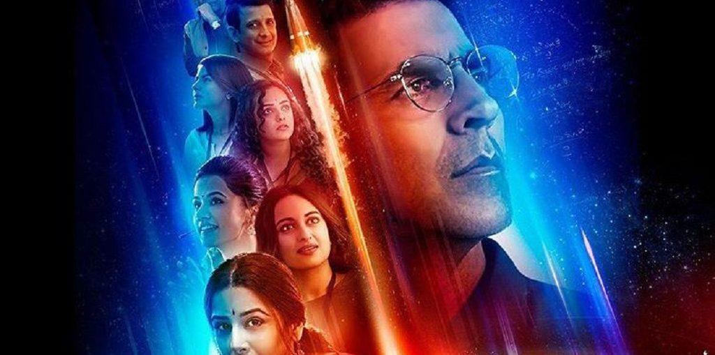 Akshay Kumar Mission Mangal Teaser