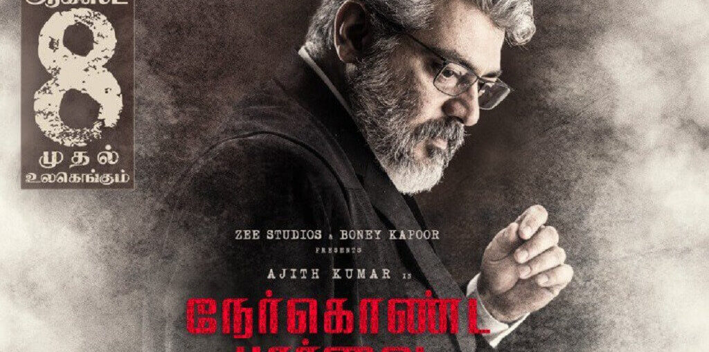 trailer of Nerkonda Paarvai
