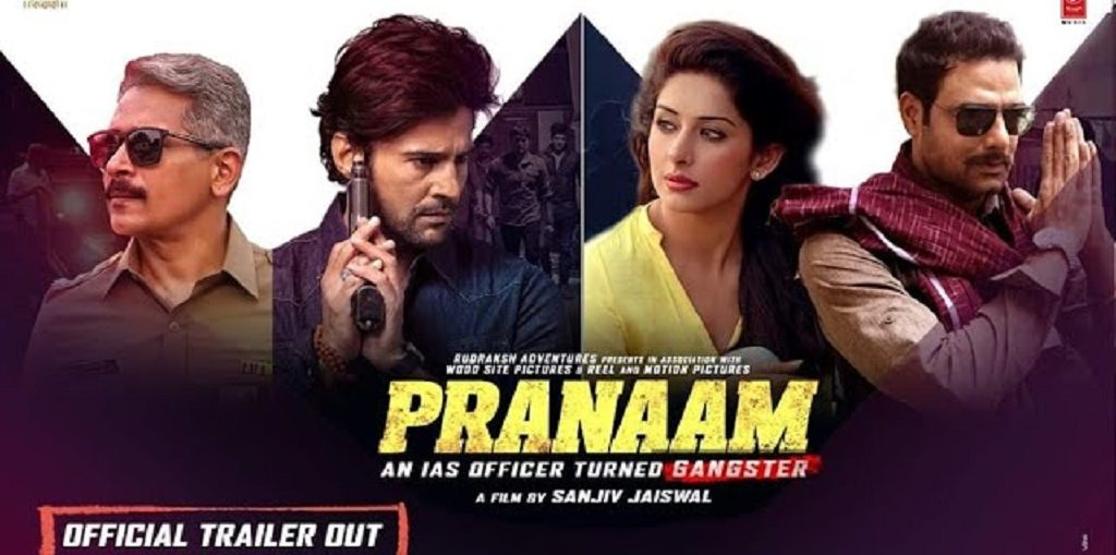 Official Trailer Pranaam is out now