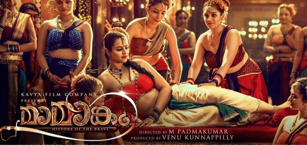 Prachi Tehlan look in Mamangam movie
