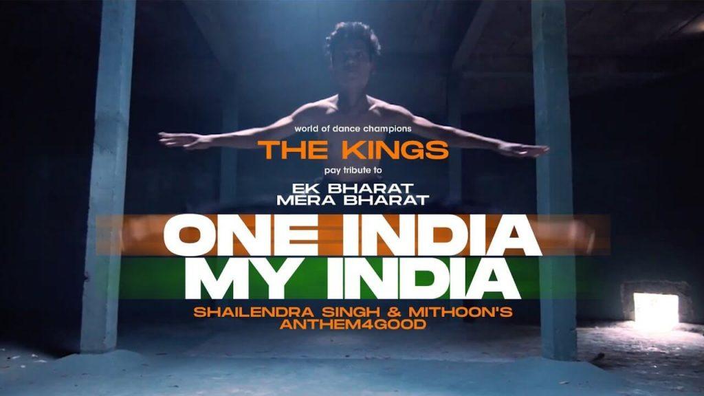 Shailendra Singh's Anthem4Good poster