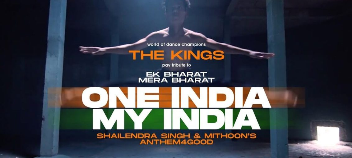 Shailendra Singh's Anthem4Good poster