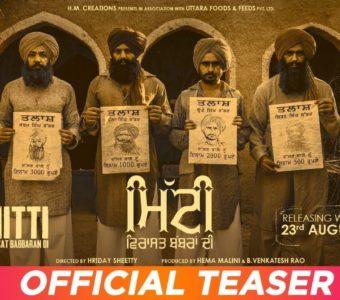 The teaser of Hema Malini's maiden Punjabi production Mitti: Virasat Babbaran Di out now