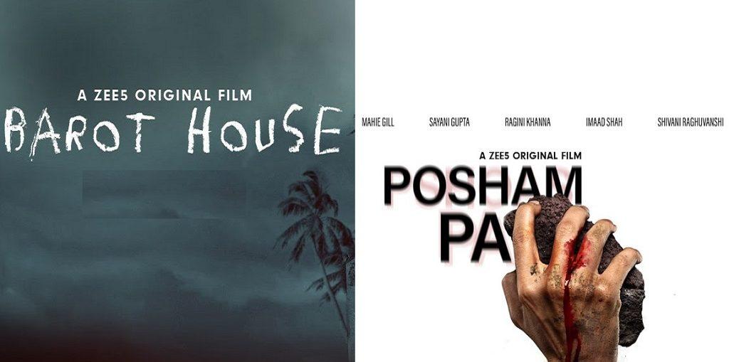 Writer Journalist Praful Shah' Web Series