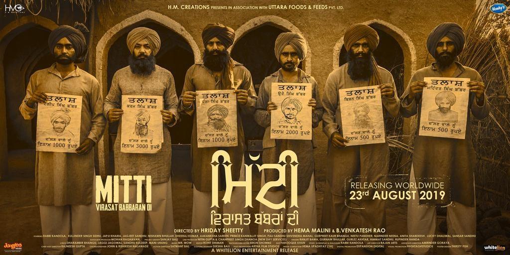 Hema Malini's first Punjabi production 'Mitti