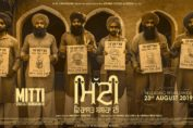Hema Malini's first Punjabi production 'Mitti
