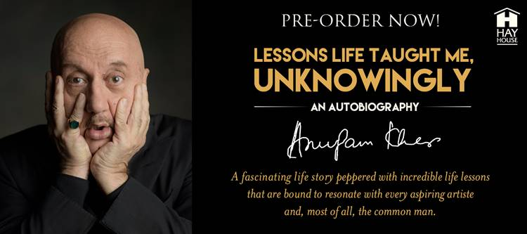 Rishi Kapoor to release Anupam Kher's autobiography