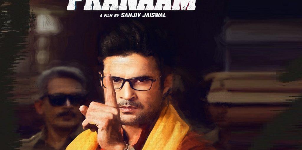 """Pranaam"" to the Classical era of Indian cinema"