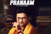 """Pranaam"" to the Classical era of Indian cinema"