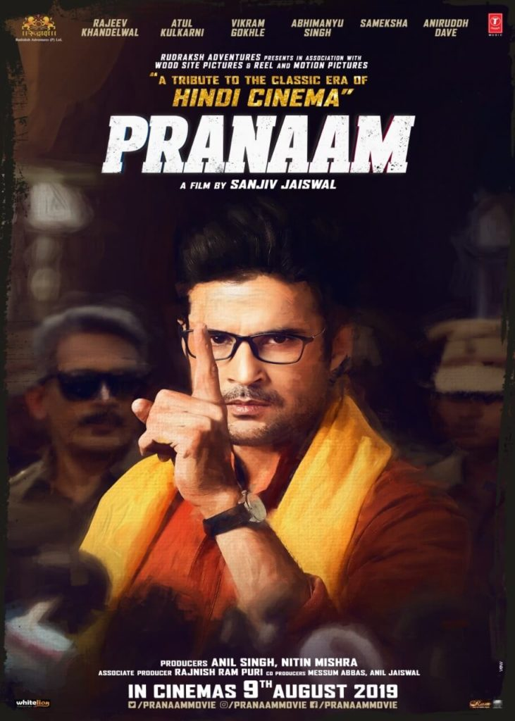Pranaam is slated to release on August 9th, 2019.