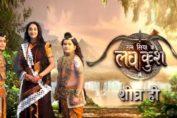 Ram Siya Ke Luv Kush Trailer