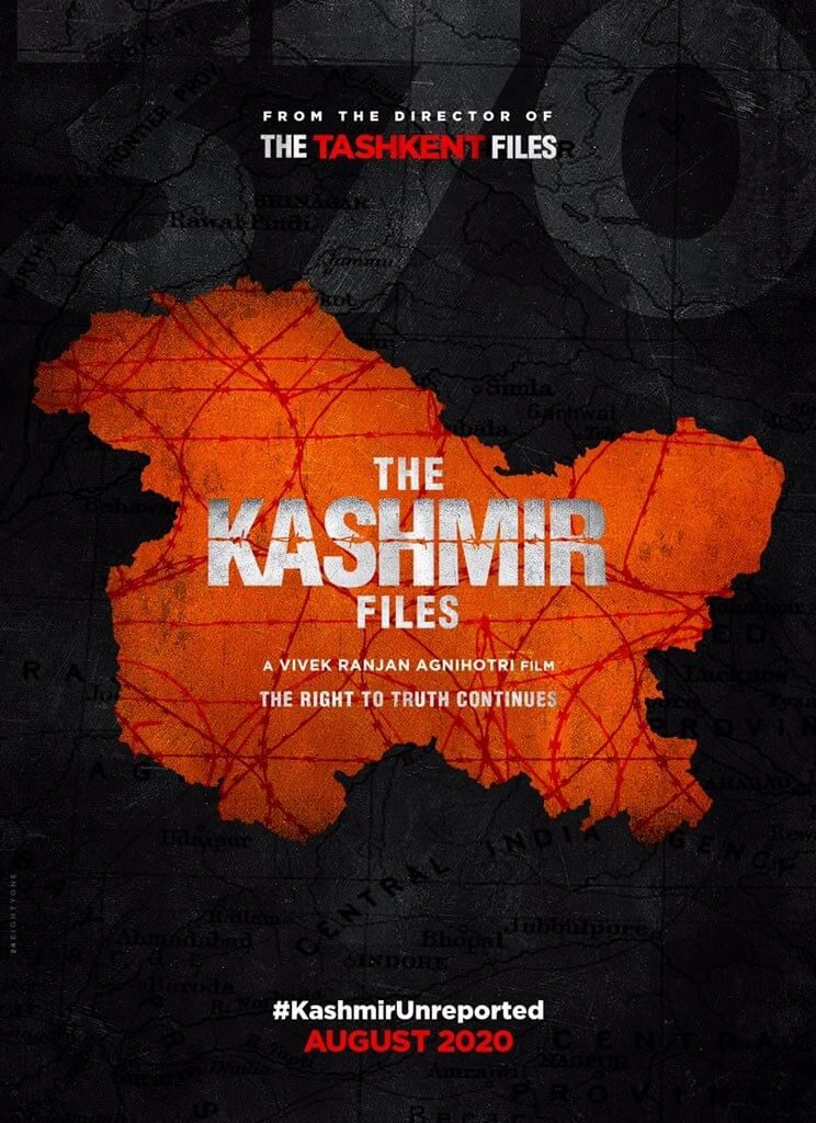 first look of The Kashmir Files